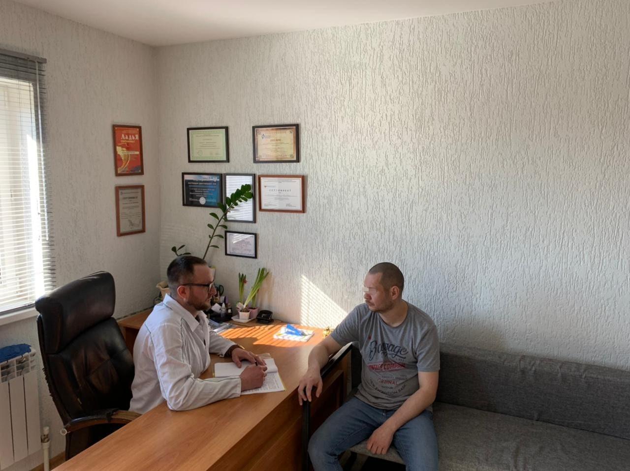 Лечение игромании Казань